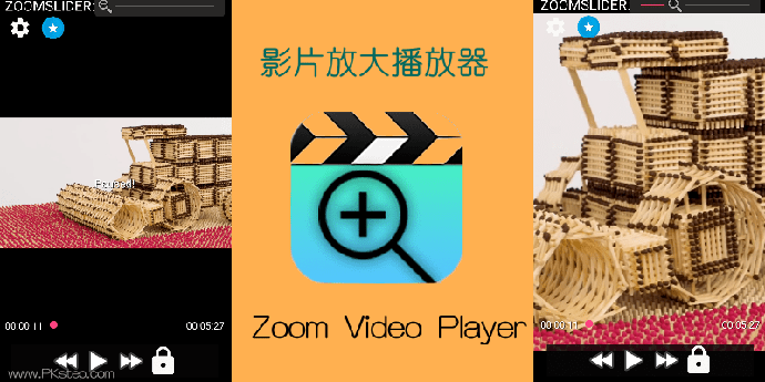 Zoom-Video-Player-app